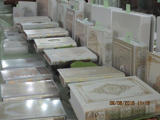 قرآن سرا