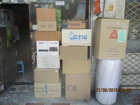 کارتن فروشی برادران حسین پور