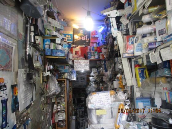 فروشگاه امین و تعمیرگاه تخصصی الکساندر