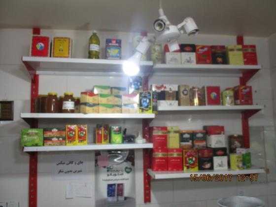 فروشگاه کاظمی