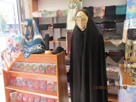 حجاب سرای بنت الهدی