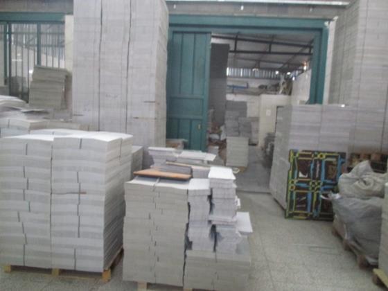 شرکت تولیدی و بسته بندی تک جعبه