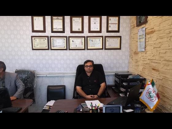 املاک کیان- مدیریت
