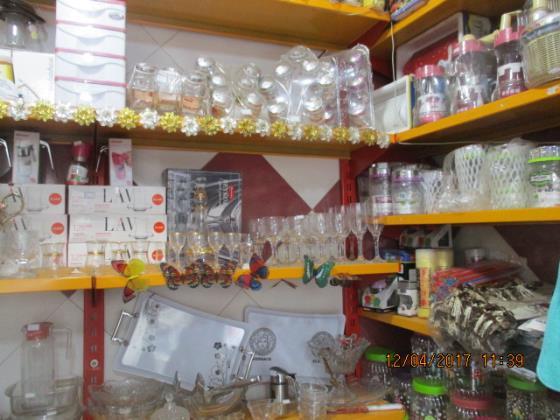 فروشگاه سلیمان