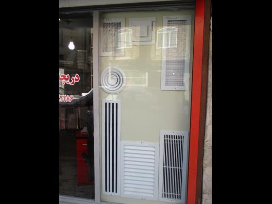 فروشگاه اکبری
