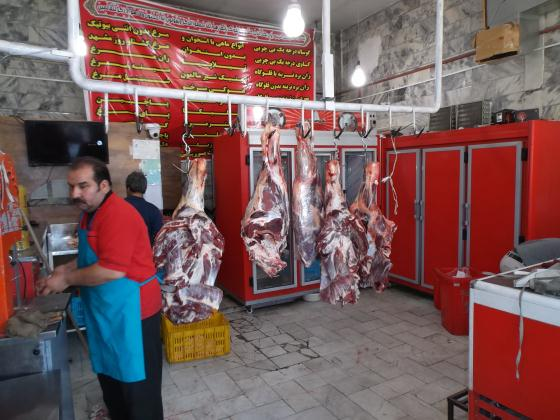 سوپر گوشت روز