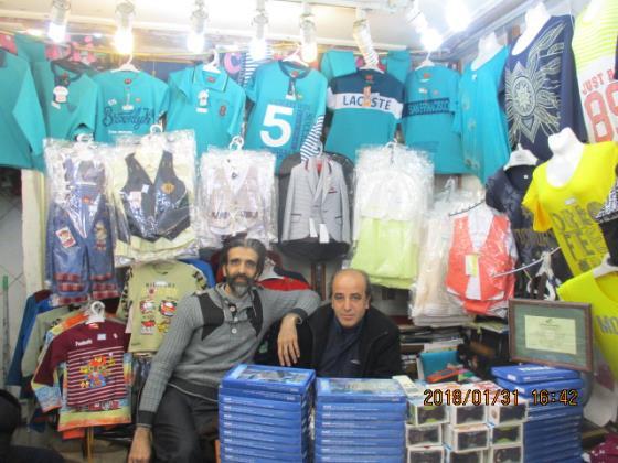 فروشگاه کامرانشاهی