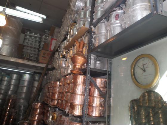 فروشگاه ضیایی