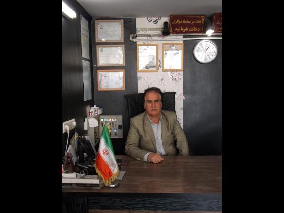 املاک کاشانه (موسوی)