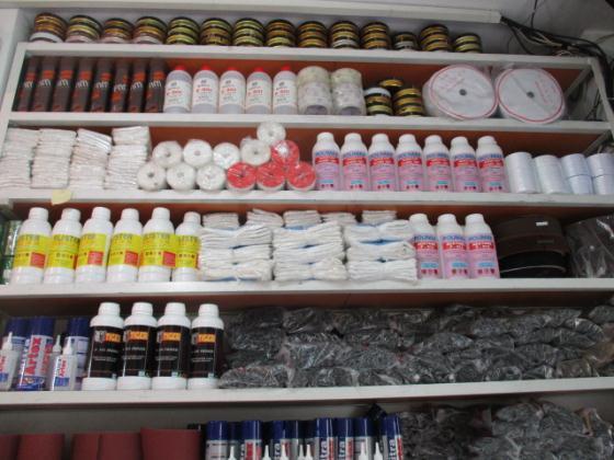 فروشگاه فیضی