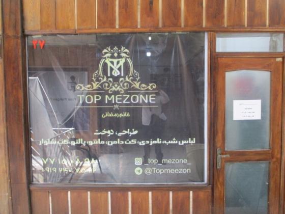 TOP MEZONE