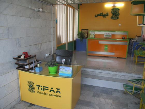 تیپاکس (شعبه افسریه)