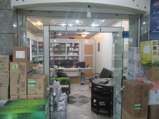 شرکت آرتا درمان پاسارگاد