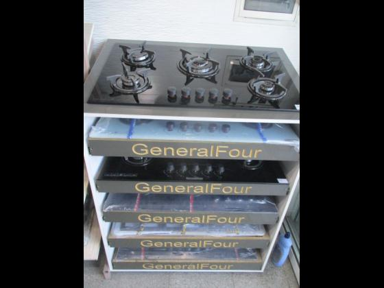 دفتر فروش گروه صنعتی نمونه و جنرال فور