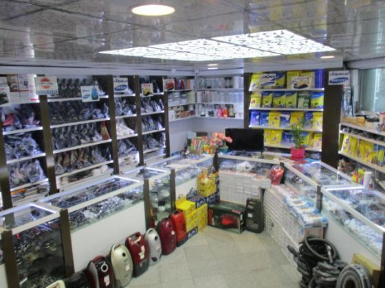 فروشگاه وتعمیرگاه ساوش