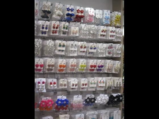 فروشگاه استاجی (پخش زیوزآلات)