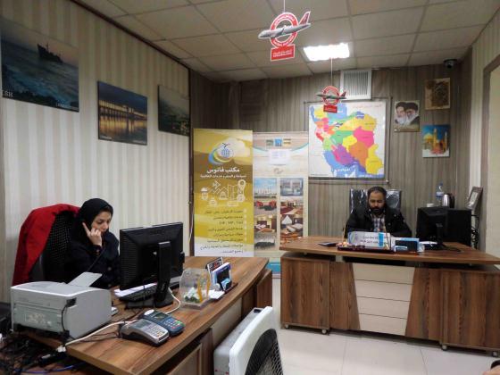 شرکت خدمات مسافرت هوایی فانوس راه زرین خاورمیانه