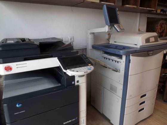 مرکز تخصصی چاپ دیجیتال آرافیک