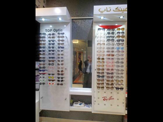 عینک تاپ