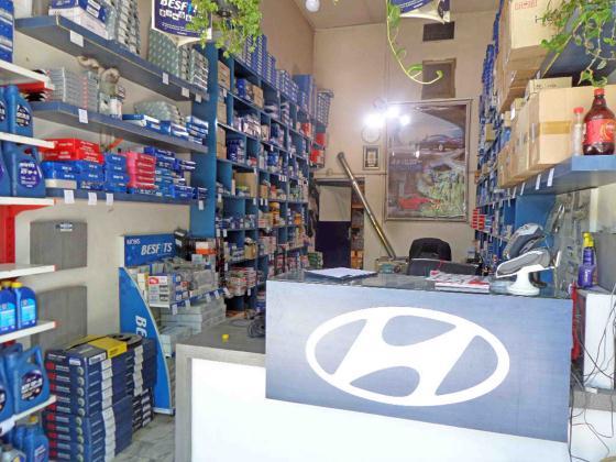 فروشگاه تمیز کار - لوازم یدکی هیوندای