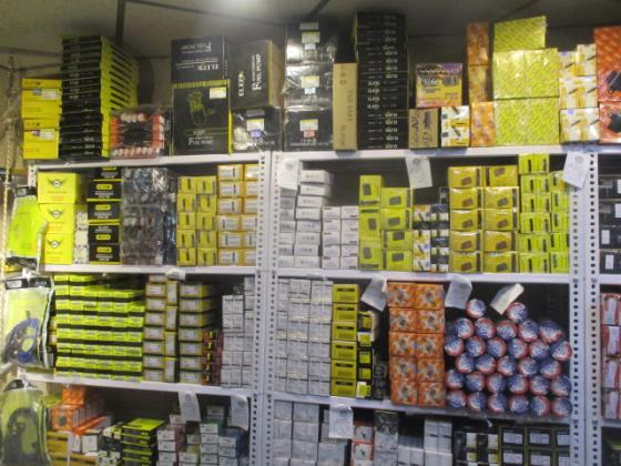 فروشگاه روشن (الپا) - لوازم برقی - لوکس