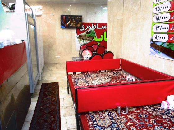 کباب ساطوری بناب آذربایجان