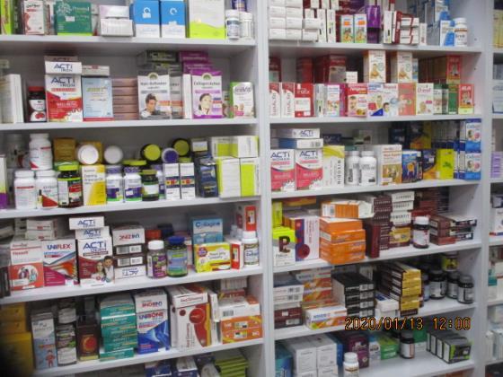 داروخانه منتخب - داروخانه دکتر مهر پویا