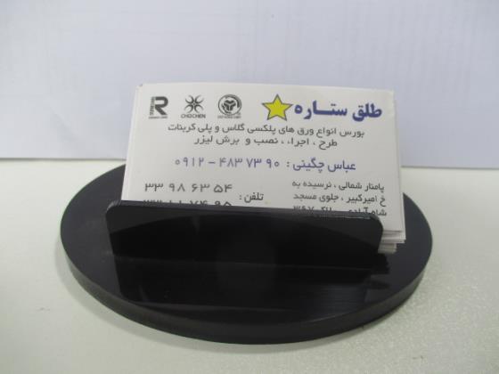 طلق ستاره - ورق پلکسی کلاس پامنار - پلی کربنات پامنار - برش لیزر پامنار