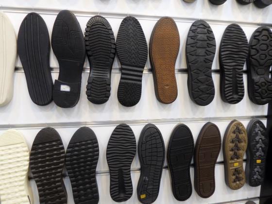 زیره کفش رضایی