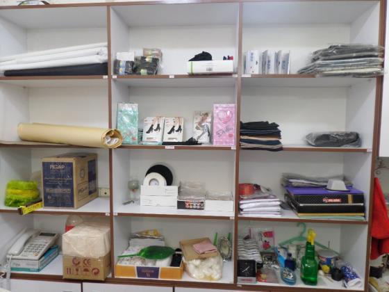فروشگاه یاس