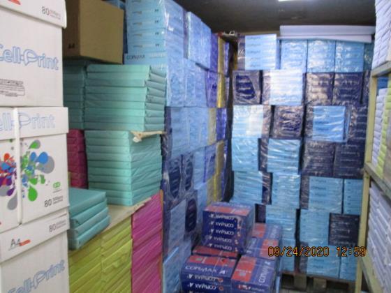 کاغذ و مقوا کتابفروش