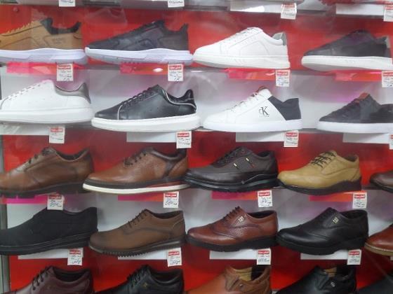 کفش سیتا