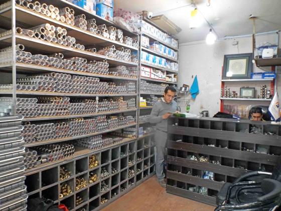 فروشگاه صابر