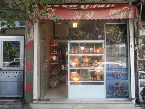 فروشگاه آشنا