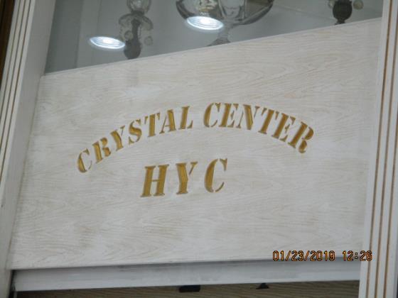 مرکز کریستال