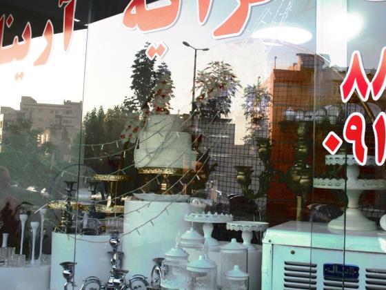 تجهیز مجالس آرینا - سیستم سرمایشی سبلان - ظروف کرایه میدان سبلان - سیستم گرمایشی جانبازان غربی