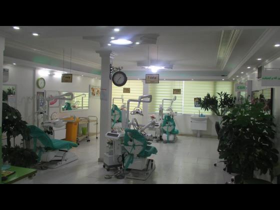 کلینیک دندان پزشکی پارسیان