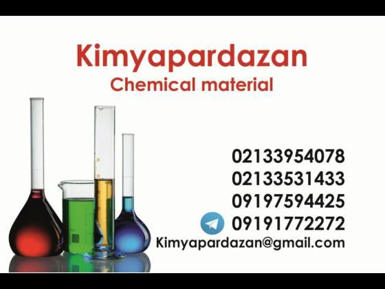 کیمیا پردازان