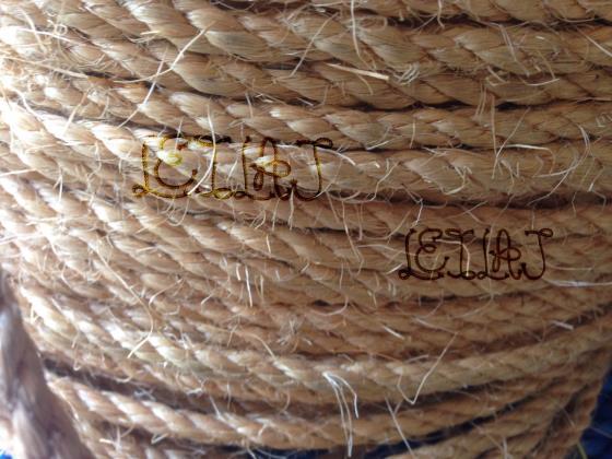 طناب سیزال