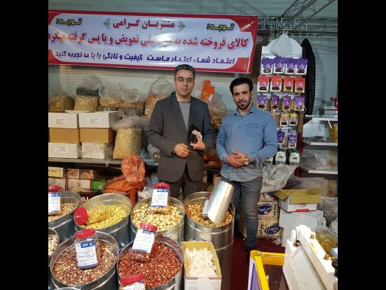 نمایشگاه بهاره ۹۷ با حضور رئیس اتحادیه آجیل و خشکبار جناب اذانی عزیز