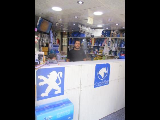 فروشگاه شهاب ( حق پناه )