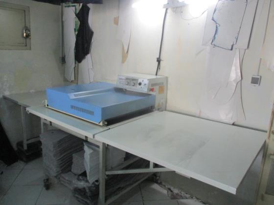 تولید و پخش باقری (نمایندگی کارخانجات ایران مرینوس)