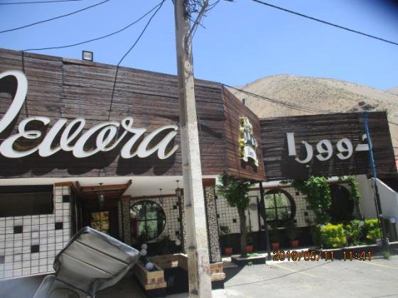 کافه رستوران دوورا DEVORA