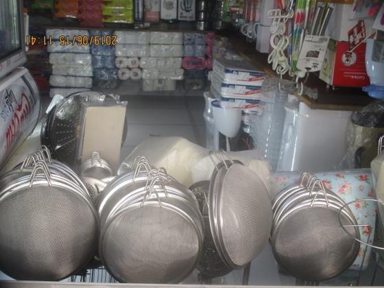پلاسکو پیامبر - ظروف یکبار مصرف پیامبر - وسایل آشپزخانه ستاری - ظروف پلاستیکی پیامبر مرکزی