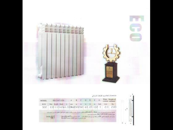 رادیاتور آلومینیومی ایران رادیاتور مدل ECO
