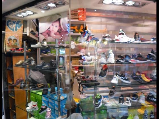 گالری کفش بچگانه هستی