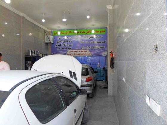 برق اتومبیل پرشیا - برق اتومبیل پرشین