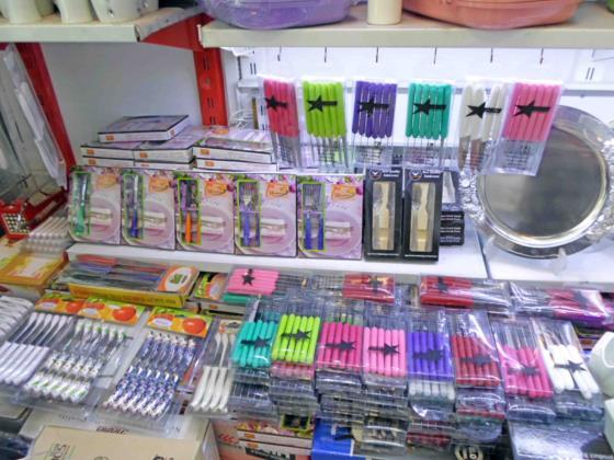 فروشگاه لوازم خانگی ایلیا