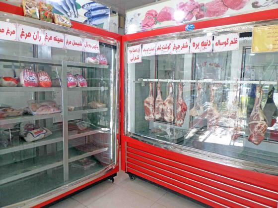 خانه گوشت