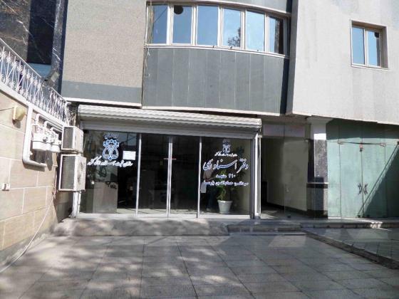 دفتر اسناد رسمی 210 مشهد
